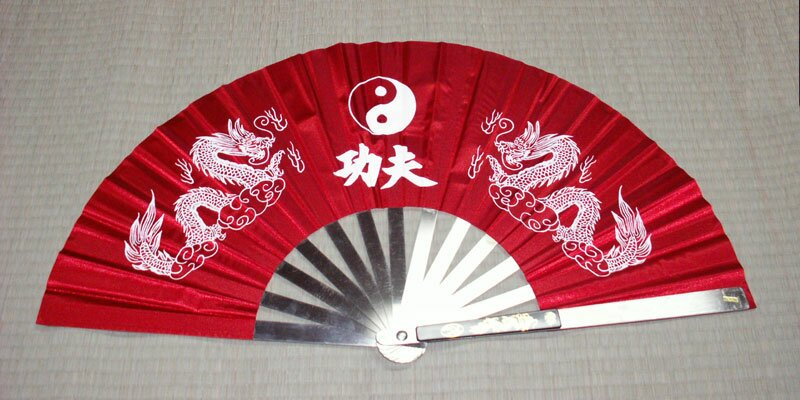 Additional photos: Red Kung Fu Fan - Dragon with Ying Yang design red
