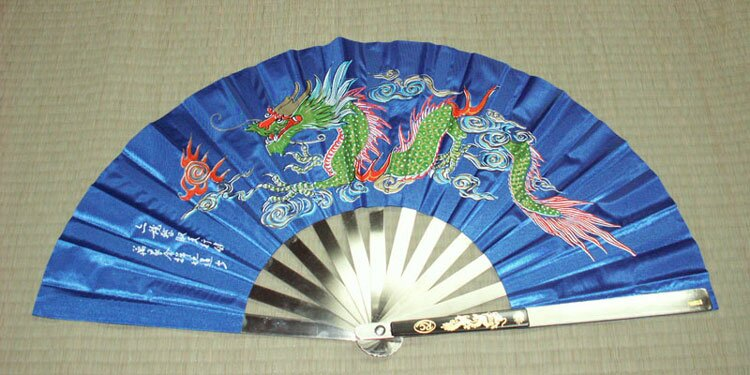 Additional photos: Blue Kung Fu Fan - Dragon design