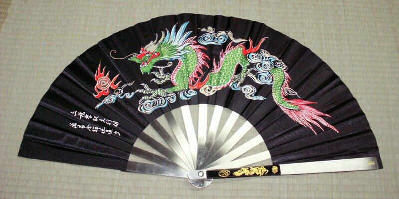 Additional photos: Black Kung Fu Fan - Dragon design