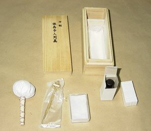 Additional photos: Samurai Sword Maintenance Kit