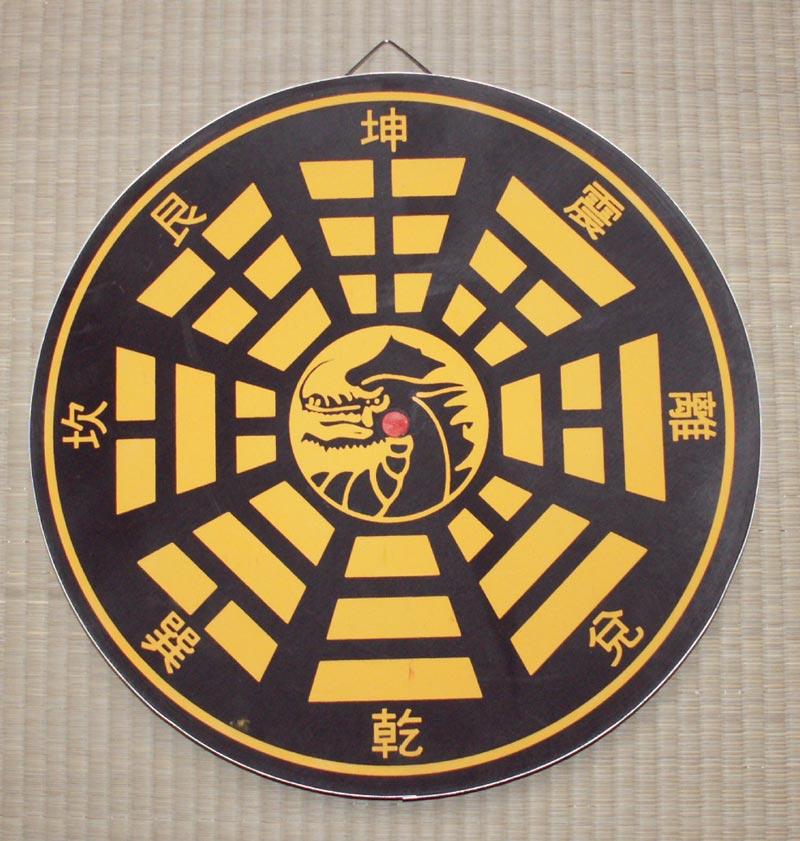 Additional photos: Target Board For Ninja Stars