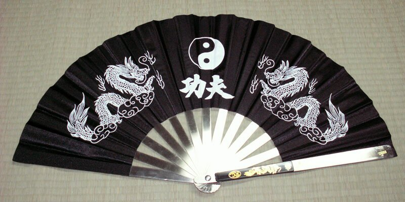 Additional photos: Black Kung Fu Fan - Dragon with Ying Yang design black
