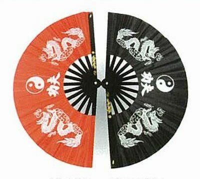Black Kung Fu Fan - Dragon with Ying Yang design
