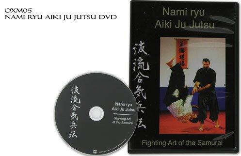 DVD - Nami Ryu Aiki Jutsu