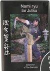 DVD - Nami Ryu Iai Jutsu - OXM01