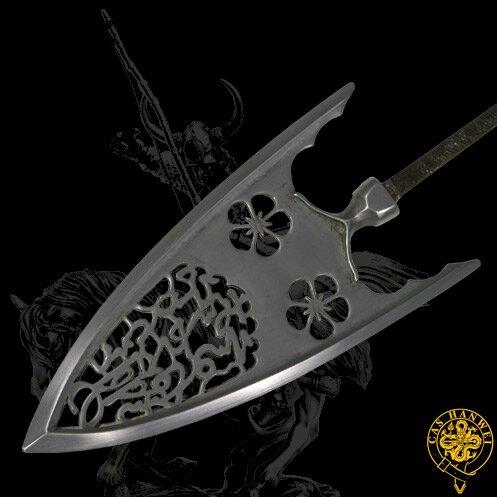 Hanwei Sakura Arrowhead