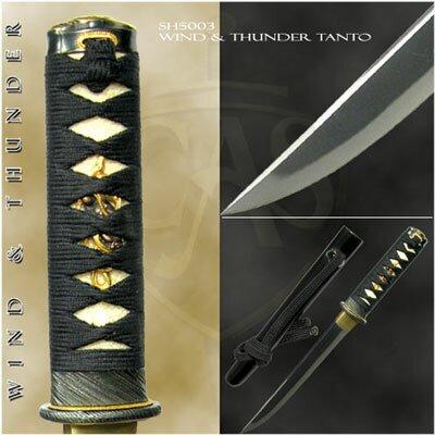 Hanwei Wind & Thunder Tanto