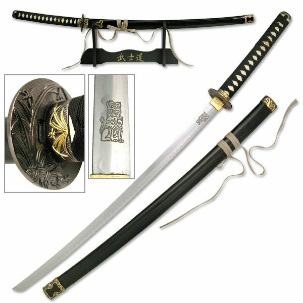 Kill Bill - The Bride's Sword