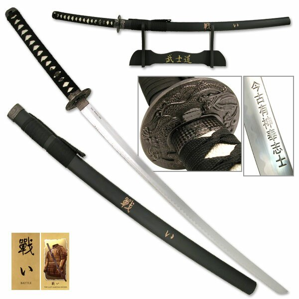 Last Samurai Katana - Sword of Battle