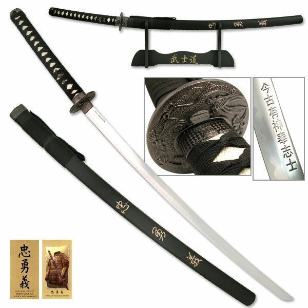 Last Samurai - Sword of Loyalty, Courage and Morality