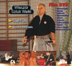 Martial Arts Night(DVD)