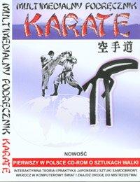 Multimedia karate guide(CD-ROM)