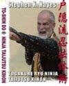 Ninja Taijutsu Unarmed Combat Kihon Fundamentals (SKH0001)