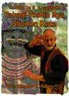 Takagi Yoshin Ryu Unarmed Shoden Kata 6-DVD Set - SKH0007